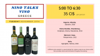 NINO talks VINO - Greece